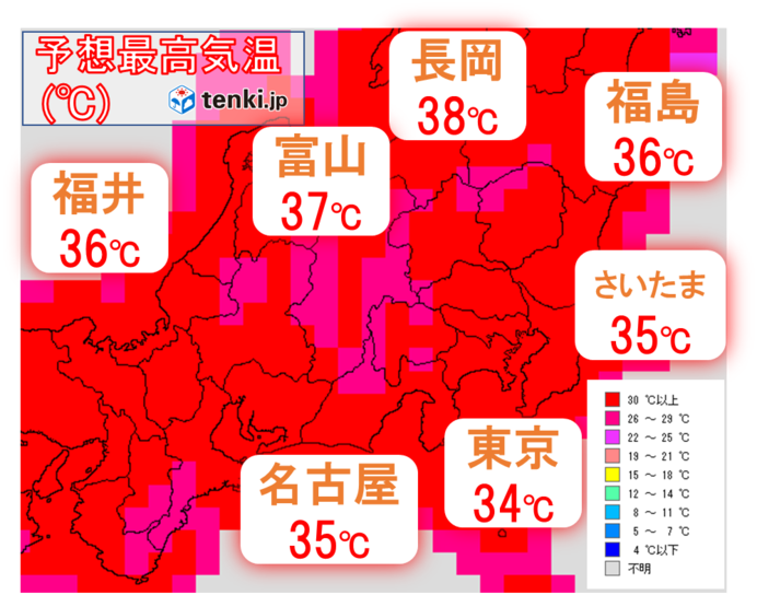 予想最高気温(東日本と東北)