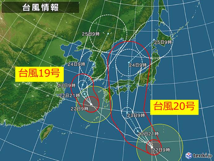 台風20号 あす23日午後から大荒れに