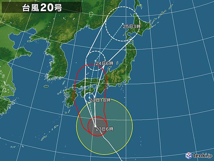 23日 台風20号 今夜四国・近畿に上陸