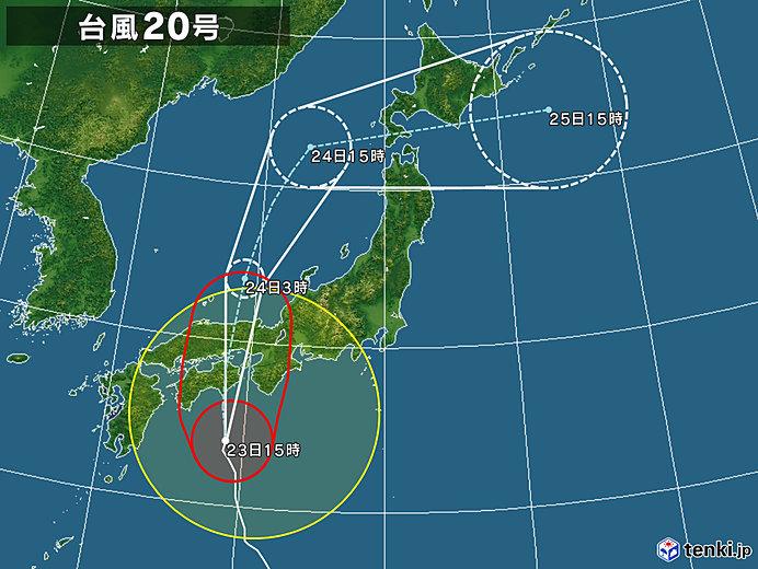 台風20号 夜に中国、四国、近畿に接近、上陸の恐れ