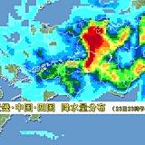23日夜 西日本は大荒れの恐れ 蒸し暑い