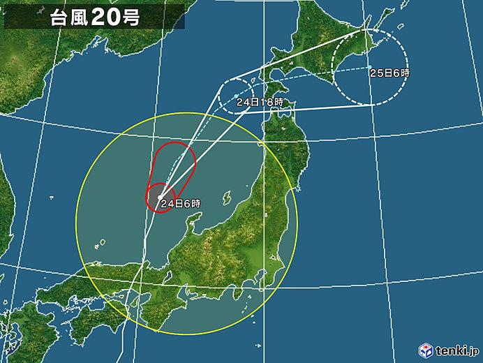 24日 台風は北へ 東と西もスッキリせず