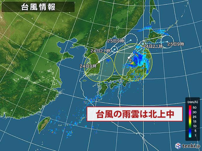 台風離れても、まだ雨雲