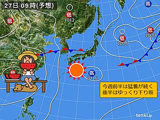 東海 8月最終週は厳しい残暑で幕開け