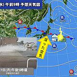 首都圏 雷雨のち、またまた猛暑に!?