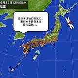 北海道 平成最後の夏を惜しむ
