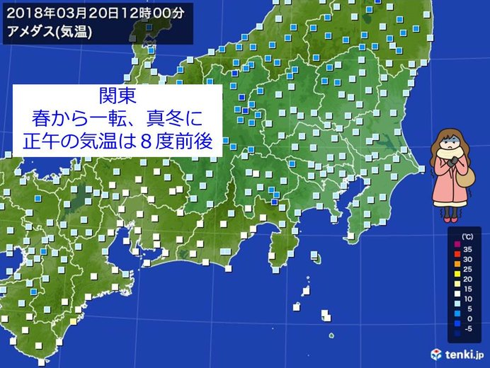 冷たい雨で真冬に逆戻り 都心7度台