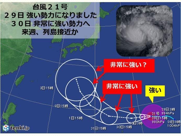 台風21号 非常に強い勢力へ 列島接近か