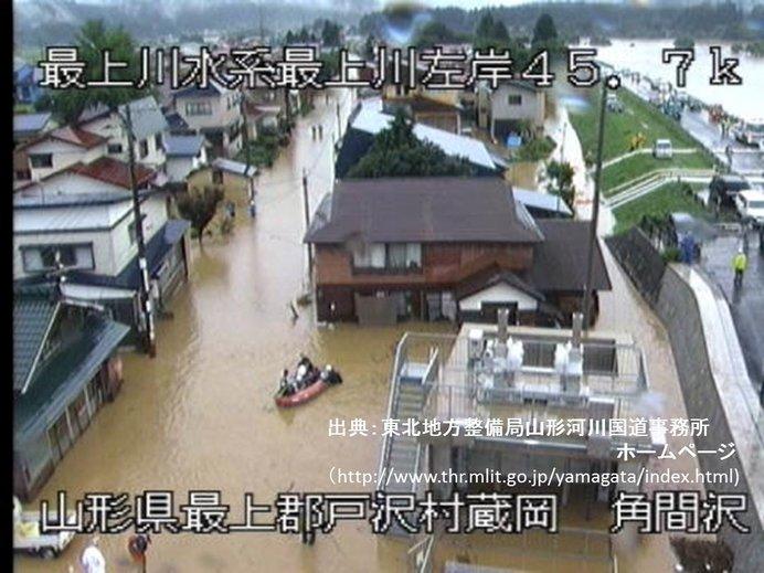 東北・北陸の大雨 住宅地まで水迫る