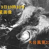 北海道 台風への早めの備えを!