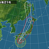 4日 台風21号 風も波も雨も猛烈レベル
