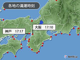 神戸気象台から 緊急メッセージ発表