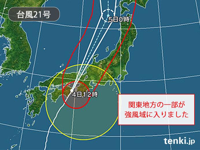 関東も台風の強風域 都心20メートル超