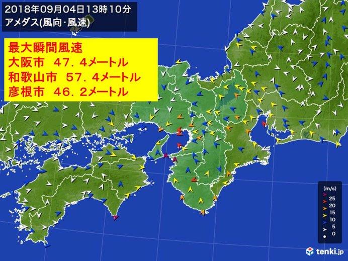 大阪47.4メートル猛烈な風 半世紀ぶり