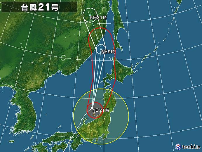 台風21号 東北が危険半円に入りました