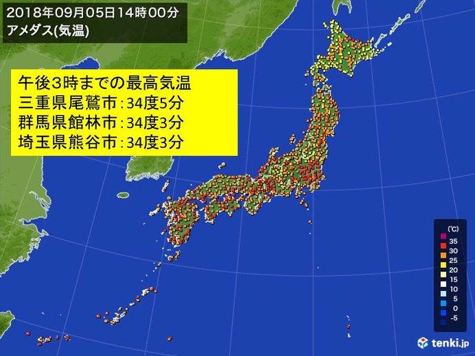 台風過ぎて 厳しすぎる残暑