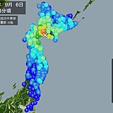 北海道で 震度6強 強い地震