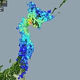 北海道で震度6強 引き続き厳重な警戒を