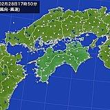 四国で春一番 1日にかけて暴風に警戒