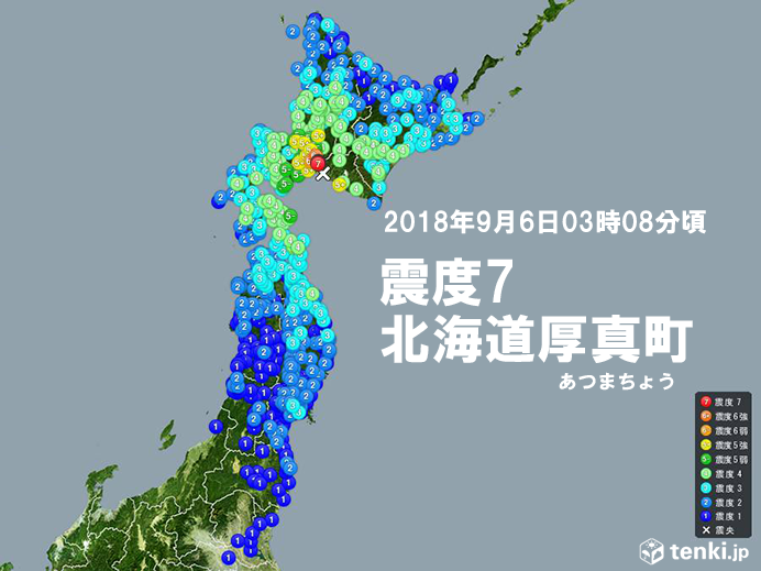 北海道 厚真町鹿沼は「震度7」(日直予報士 2018年09月06日) - 日本気象 ...