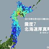 北海道 厚真町鹿沼は「震度7」