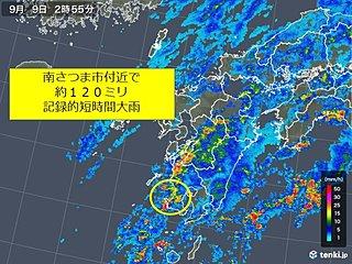 鹿児島県で約120ミリ 記録的短時間大雨
