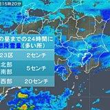 関東の雪 今夜にかけて警戒