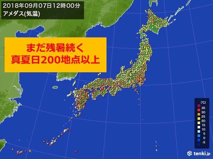 残暑続く 九州〜関東で真夏日 多数