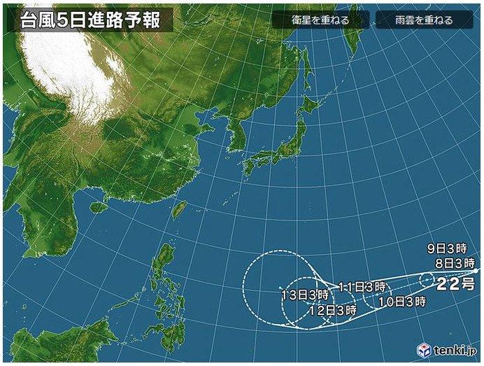 台風22号「マンクット」発生 今後の動きに注意