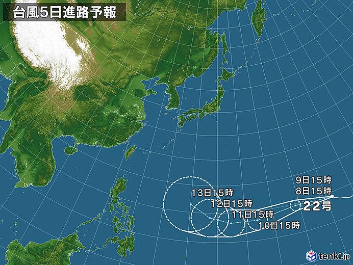 台風22号、今後は暴風域を伴い「非常に強い」勢力へ