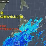 北海道厚真町周辺 引き続き土砂災害に注意