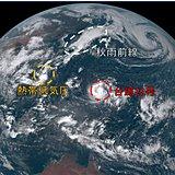 台風22号「猛烈な」勢力に 本州には前線
