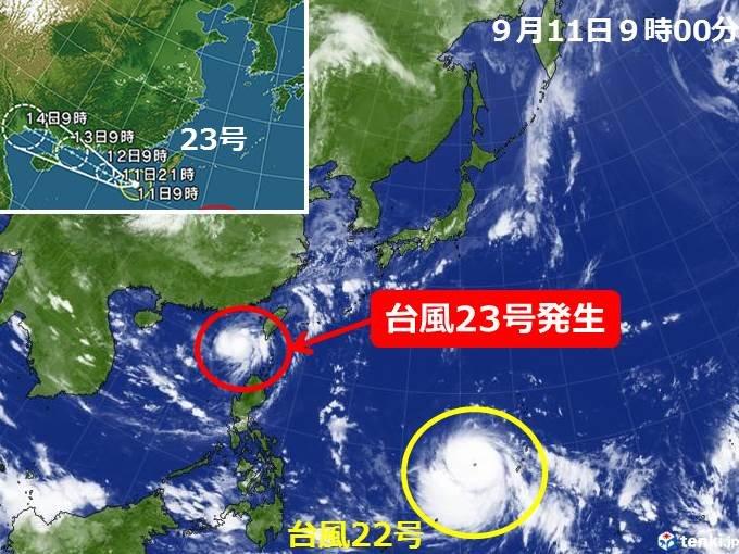 台風23号バリジャット発生 南シナ海西進