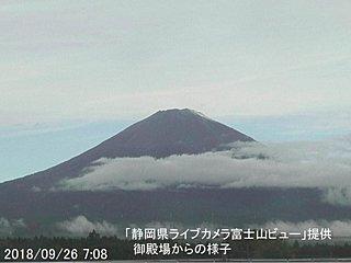 富士山 初冠雪 9月の観測は6年ぶり