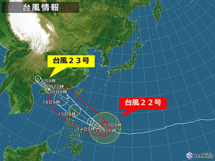 台風 現在