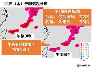 沖縄に高温注意情報 暑い夏が戻る