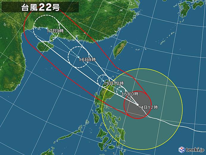猛烈な台風22号 フィリピンに接近中