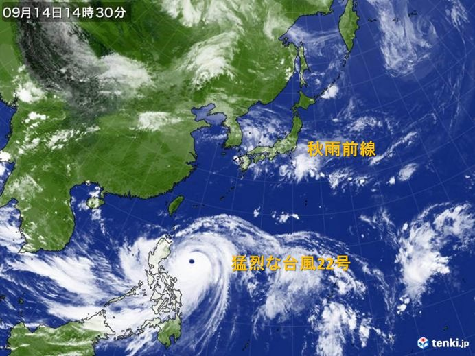 3連休 猛烈な台風で沖縄は高波 本州は雨