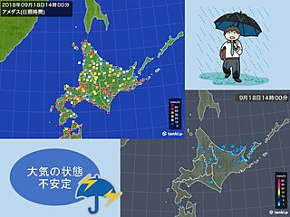 北海道 広く晴れるが急な雨も