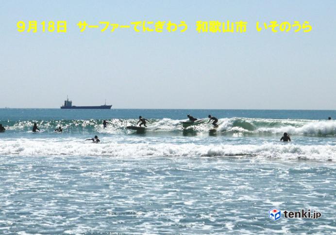 関西 サーフィン 南へ北へ