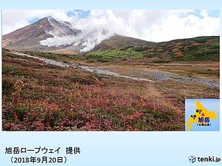 北海道 全国初!旭岳で初冠雪