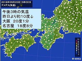 彼岸入り 大阪や名古屋10月並みの肌寒さ