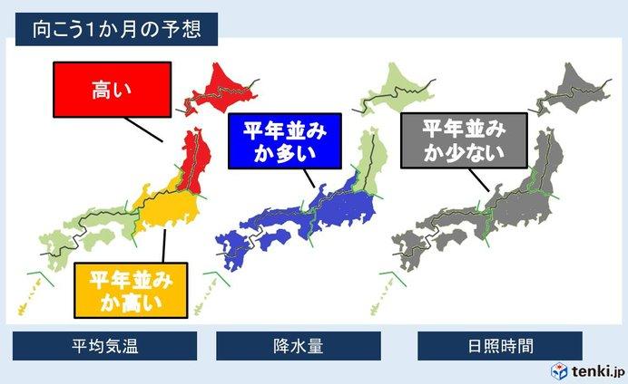 続く秋雨、台風シーズン 1か月予報