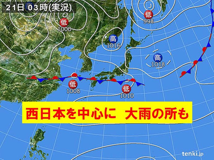 21日 西日本は雨雲発達 関東は肌寒い