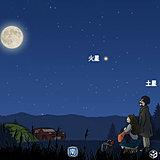 今宵は中秋の名月、あすは満月 天気は?