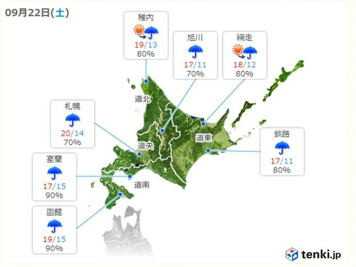 北海道 連休初日は暖かな服装を