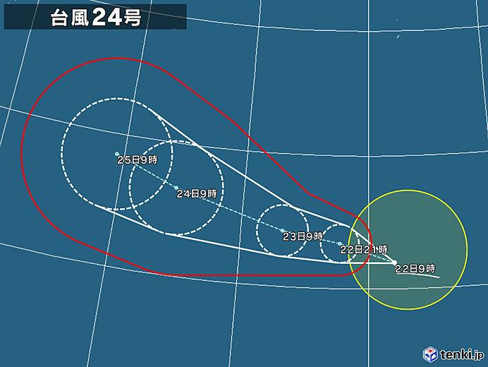 台風24号、9月中に発生は24年ぶり