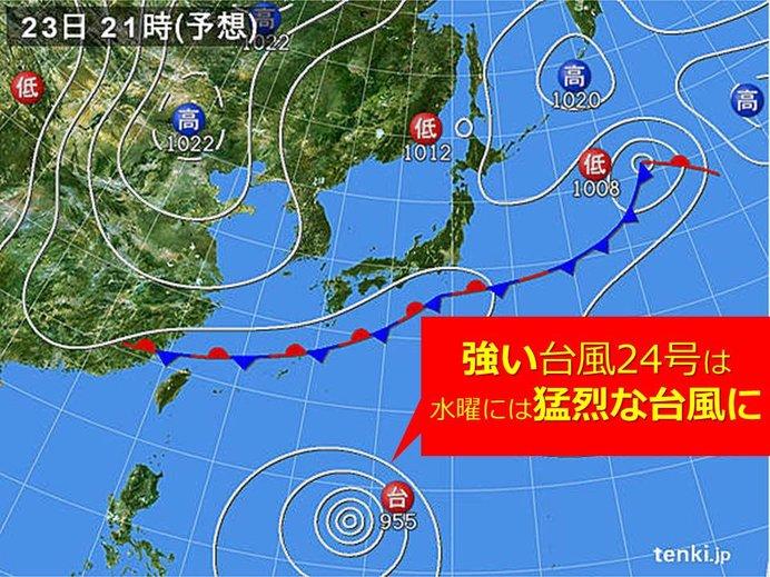 連休明けは雨 台風24号は勢力を増す