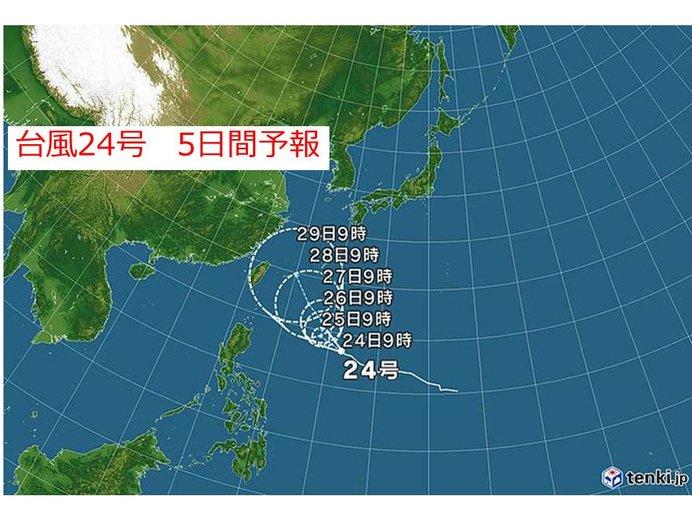 台風24号 水曜には沖縄の南へ