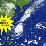 25日 発達中の猛烈台風 眼がくっきり
